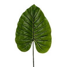 Artificial Leaves - Canna Leaf Dark Green (95cmH)