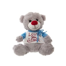 Charlie Teddy Bear with T.Shirt Grey (20cmST)