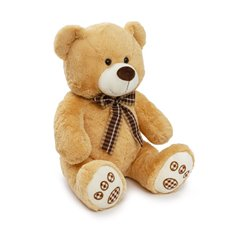 Giant Teddy Bears - Nandi family Bear (60cmST)